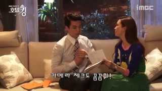 BTS Sofa Kiss Scene - Hotel King
