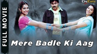 Mere Badle Ki Aag│Full Movie│Pawan Kalyan, Asin