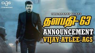 Thalapathy 63 Announcement | Vijay Atlee AGS Entertainment | BIG NEWS | Vijay 63
