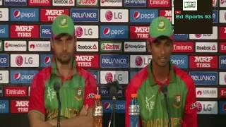 Post Match Press Conference   England v Bangladesh   Masrafe Bin Mortaza Englis