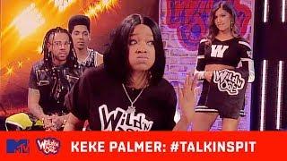 Chico Bean Shows Keke Palmer's Real Hair 😩 | Wild