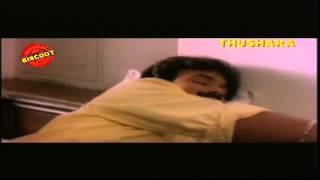 Ingane Oru Malayalam Movie Comedy Scene Kunchacko Boban