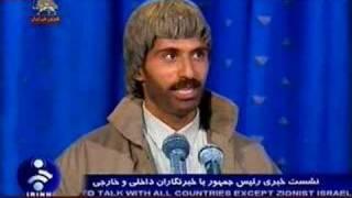 Ahmadi Nejad news conference