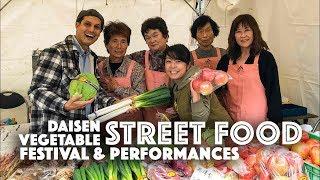 Daisen Street Food Fest & Japanese Performances