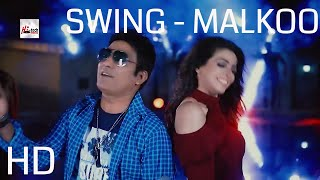BRAND NEW RELEASE BY MALKOO - SWING - OFFICIAL VIDEO