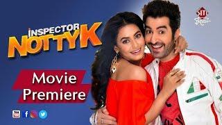Inspector Notty K | Movie Premiere | Jeet | Nusraat Faria | Ashok Pati