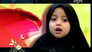 Small girl tilawat
