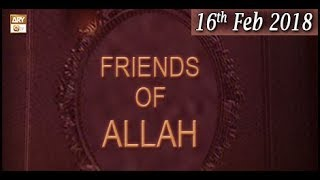 Friends of Allah - Topic - Ittiba Of Holy Prophet(S.A.W.W) - ARY Qtv