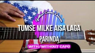 Tumse Milke Aisa Laga | Parinda | RD Burman | Guitar Cover Lesson