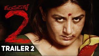 From the Makers of Dandupalya - 2 Kannada Movie Latest Trailer | Pooja Gandhi | Sanjjanaa | Ravi