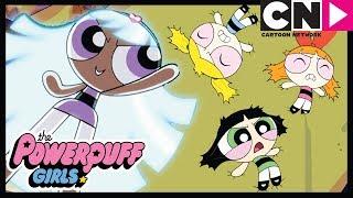 Powerpuff Girls | Bliss Finds Her Powers 💜 | Cartoon Network