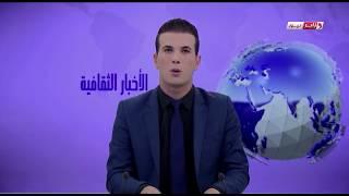 أقلام الجزائر تبكي الكاتبة ديهية لويز على صفحات الفايسبوك
