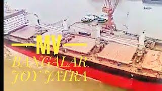 MV BANGLAR JOY JATRA