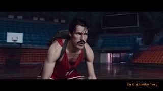 Движение вверх. Герои советского спорта. Клип к фильму