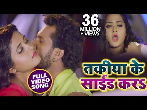 Xxx Mp4 Khesari Lal और Kajal Raghwani का Full Video Song Takiya Ke Side Kara Deewanapan Bhojpuri Songs 3gp Sex