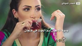 شيلة يمنية غزلية سيد الغزلان . أداء. صوت اليمن .أحمد صالح الريمي . كلمات عبد الفتاح الزبيدي| حصرياً