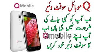 How To Flash Q Mobil MTK Devices With Sp Flash Tool Urdu Hindi Tutorial