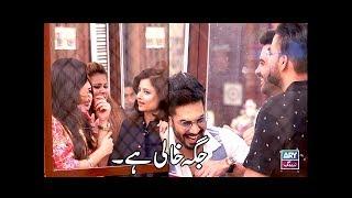 Faisal Qureshi, Maham Aamir, Ayaz Samoo, Mizna, Aadi and Faizan Playing