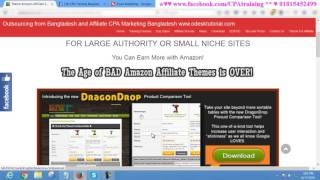 interspire full banlgla tutorial for email marketing # Contact: 01764608434