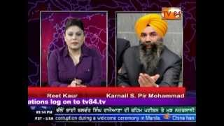 TV84 News 1/16/2015 Interview with Karnail S Pir Mohammad (AISSF) on Gurbhaksh Singh's Fast