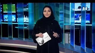 أخبار الرياضة - قطر تستعين بإيران لتنظيم مونديال 2022