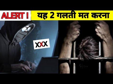 Xxx Mp4 Porn Sex XXX Videos देखने वाले ये 2 गलती मत करना Porn Videos Sex Videos XXX 2 Mistake 3gp Sex