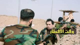 (وقت الافطار) الشاعر محمد الكريزي. فيديو كليب   للحشد الشعبي العراقي