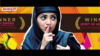 India bans Lipstick Under My Burkha | Prakash Jha | Konkana Sen | Ratna Pathak Shah
