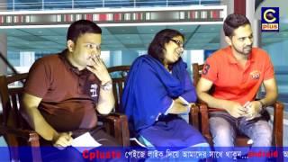 একটি রম্য বিতর্ক চাটঁগাইয়া বনাম সিলেট-নোয়াখালি-ঢাকা - (funny debate)