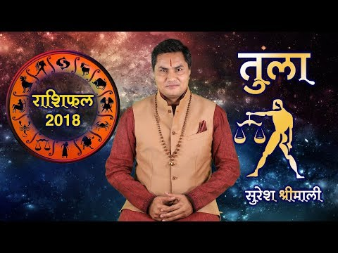 Xxx Mp4 Tula Rashi 2018 Moon Sign Libra Yearly Horoscope Predictions Rashifal Bhavishya Suresh Shrimali 3gp Sex