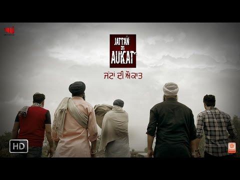 Jattan Di Aukat Full Song  Meet Singh | New Punjabi Song 2016 | MJ Music