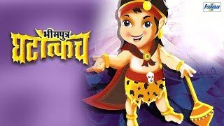 Bheem Putra Ghatotkach - Full Animated Movie - Hindi