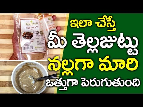 Xxx Mp4 I Health Tips In Telugu I Everything In Telugu 3gp Sex