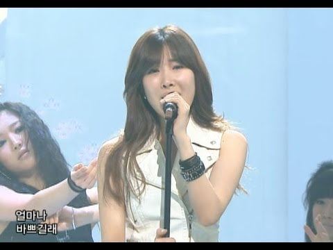 Xxx Mp4 【TVPP】Davichi 8282 다비치 8282 Show Music Core Live 3gp Sex