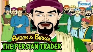 Akbar And Birbal - The Persian Trader - Funny Animated Stories