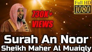 Surah Al-Noor FULL سُوۡرَةُ النُّور Sheikh Maher Al Muaiqly - English & Arabic Translation