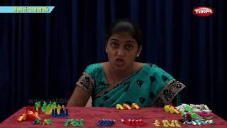 Subtraction in Marathi   Learn Marathi For Kids   Marathi For Beginners