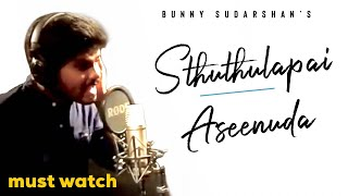 Sthuthulapai Aaseenuda    Bunny Sudarshan    Latest New Telugu Christian Songs