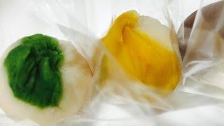 Japanese Dessert Recipe,Wagashi Sweet White Bean Twist ,Chakin Shibori.