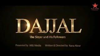 Dajjal Movie Trailer | Upcoming Pakistani New Movie 2018 Trailer|