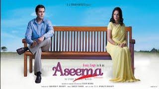 Aseema - Hindi Bold MATURED Movie 2016 Full Movie - Hindi Latest Movie HD