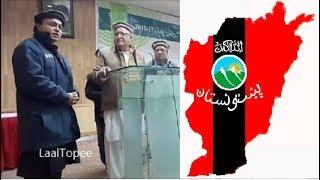 Pashtun Writers refused to take Award from Pakistani Military Officer: Free Pashtunistan