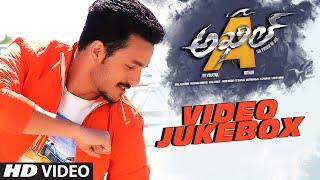 Akhil Video Jukebox || Akhil Video Songs || Akhil Akkineni, Nagarjuna, Sayesha || Telugu Songs 2016