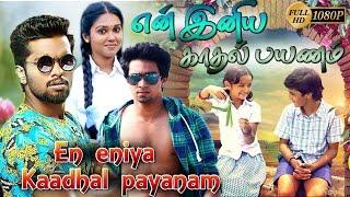 En Eniya Kathal Payanam new tamil full movie 2016 | latest family movie | HD 1080 2016 new release