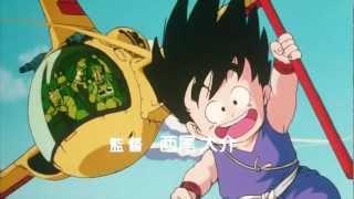 Dragon Ball-La Fantástica Aventura 1080p HD