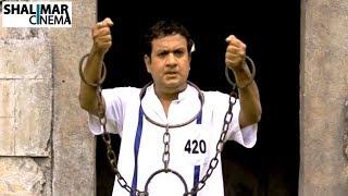Gullu Dada Latest Best Comedy Scenes Back To Back  || Gullu Dada, Aziz Naser || Shalimarcinema