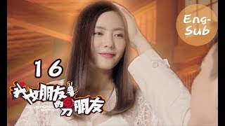 【My Girlfriend's Boyfriend】Ep16 (Eng-sub) (Love Triangle between An Otaku and 2 Robots)