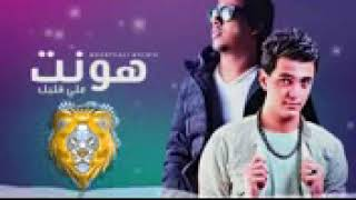 مهرجان 2018 هونت على قلبك   خالد عوام   توزيع مادو الفظيع   مهرجانات 2018