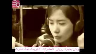 yoona say sorry to soshi مترجم عربي arabsone com
