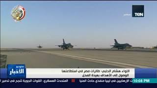 ستوديو الأخبار: بيان عن طائرات الجيش الليبي شاركت في عملية القصف في درنة